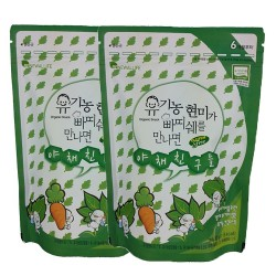 Renewallife Organic Patissier Vegetables (Twin Packs)