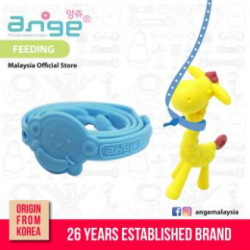 'Korea Ange Multi-Purpose Strap with Elastic BPA-Free Silicone (Random Colour)'