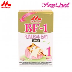 Morinaga BF-1 Infant Formula Milk Powder (0-12 month) 700g