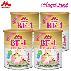 Morinaga BF-1 Infant Formula (0-12month) 900g Tin (4 unit)