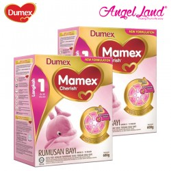 Dumex Mamex Cherish 1 (0-12 month) 600g (2 pack)