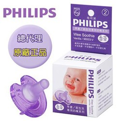 Philips Original USA Philips Wee Soothie (Vanilla) Taiwan Import