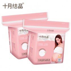 Ten-M Journey Disposable Breast Pad (100pcs)