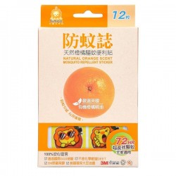 Simba Natural Orange Scent Mosquito Repellent (12 Pieces Sticker)