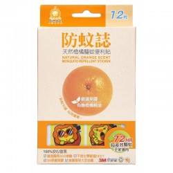 Simba Natural Orange Scent Mosquito Repellent - 24pcs Sticker