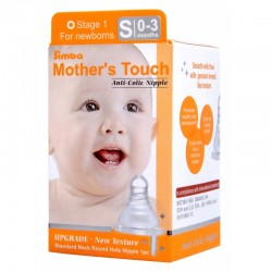 Simba Anti-Colic Nipple [Standard Neck Bottle] - Round Hole (S-L)