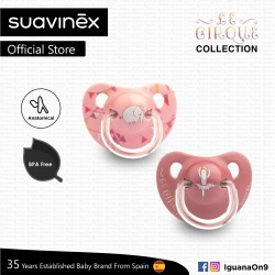 Suavinex Circus Collection BPA Free 18+ Months Anatomical Soother Pacifier Set (Pink Ballerina + Pink Elephant)