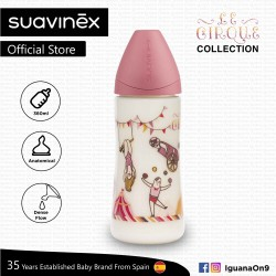 'Suavinex Circus Collection BPA Free 360ml Wide Neck Baby Feeding Bottle with Anatomical Teat (Pink Circus)'