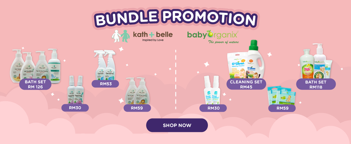 Baby Organix Kath Belle Bundle Set