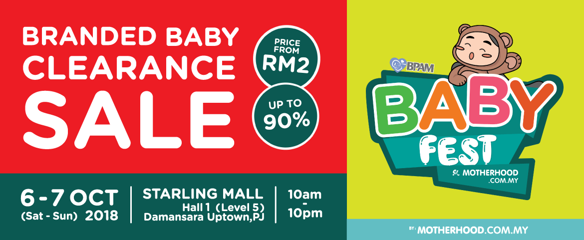 Branded Baby Clearance Sale 2018