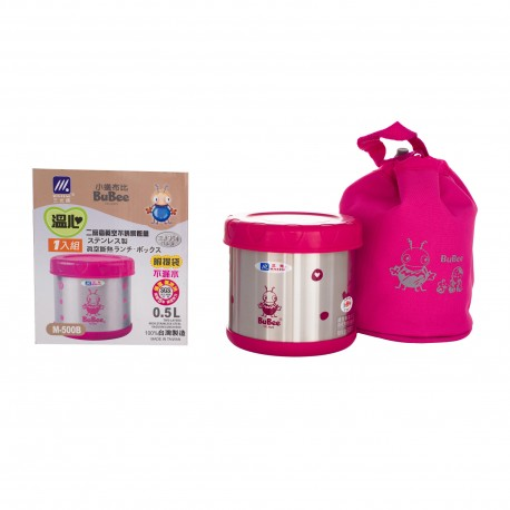 BUBEE M500B Double Layer Vacuum Lunch Box 0.5L (Pink)