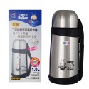 BUBEE Vacuum Flask D Series D1000 (Silver)