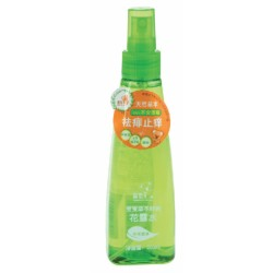 Hito Herbal Soothing Spray, 2bottles