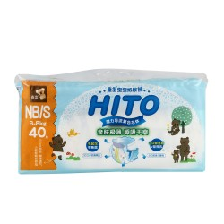 Hito Ultra Thin Baby Diapers, NB/S 40